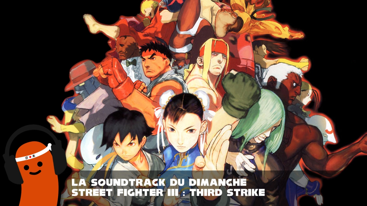 ost5thirdstrike