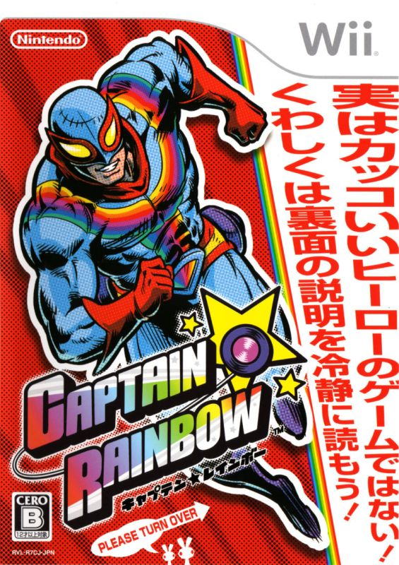 192609-captain-rainbow-wii-front-cover