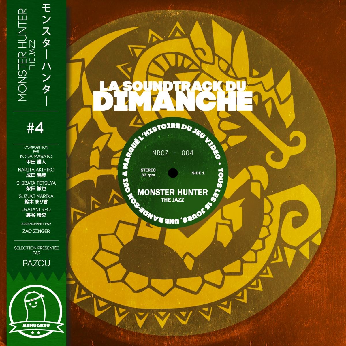 soundtrack_4-obi